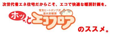 yuka_logo